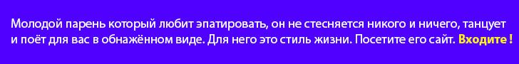 Сайт мастера эпатажа Кристиана